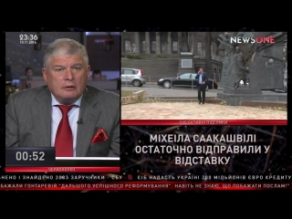 Червоненко- я призываю Саакашвили пройти детектор лжи в прямом эфире NewsOne