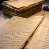 Архивы и библиотеки