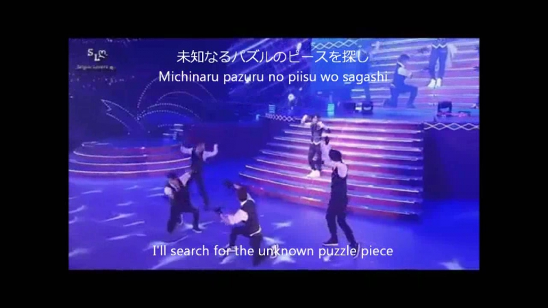 Aoi Shouta - Futari No Monogram Uta no Princesama Maji Love Live 4th-Stage (Eng Sub)