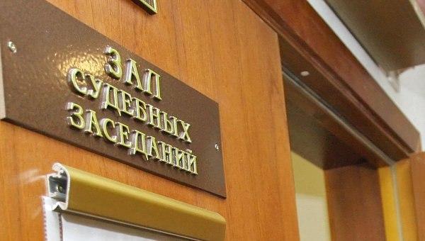 Жителя станицы Зеленчукской будут судить за оскорблении представителя власти
