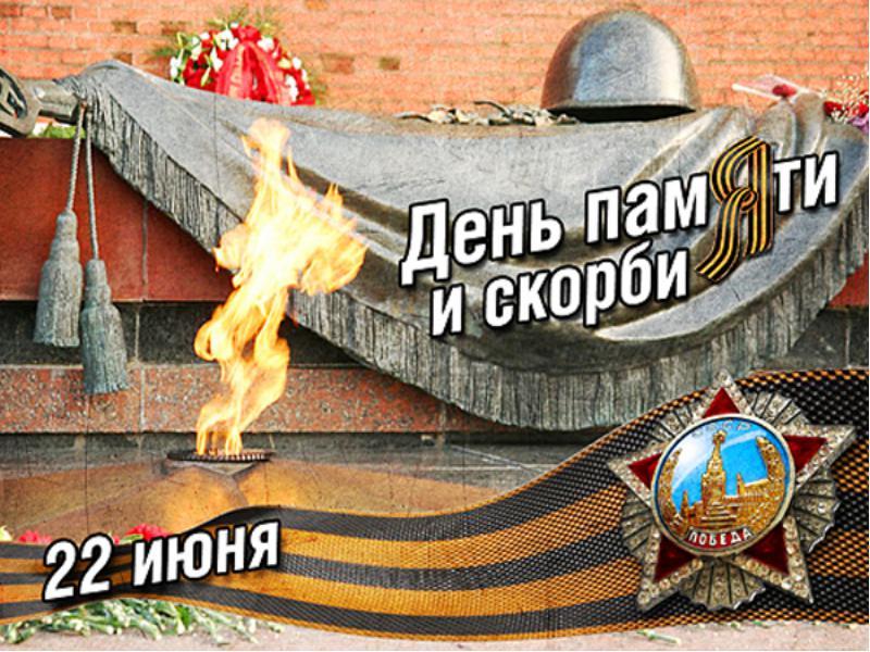 Жителям станицы Зеленчукской расскажут «Хронику рокового дня»