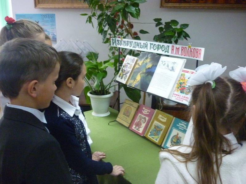 Школьники из станицы Зеленчукской отправились в «Путешествие по Волшебной стране А. Волкова»