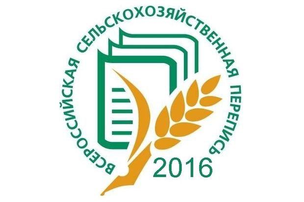 В Карачаево-Черкесия пройдет сельскохозяйственная перепись