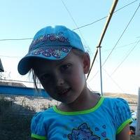 Валерия Бергер