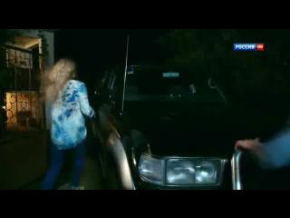 Турецкий транзит 8 серия (2014) Детектив