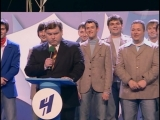 Новости (КВН Премьер лига 2007. Вторая 1/4 финала)