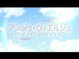 テレビアニメ「アンジュ・ヴィエルジュ」先行ティザーPV