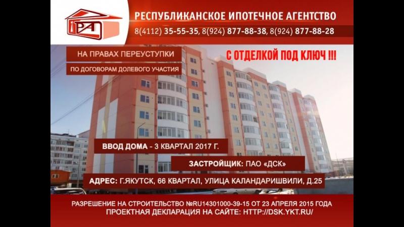 РИА_Каландаришвили_Ноябрь 2016_3