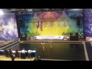 ADEPT, Freestyle Pom Double, Семчук Карина, Трасько Юлия