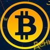 Заработок в интернете | Работа в сети | Bitcoin