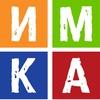 Образовательный центр ИМКА в Витебске