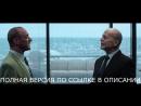 Трейлер фильма Налетчики 2016. Nhtqkth abkmvf yfktnxbrb 2016