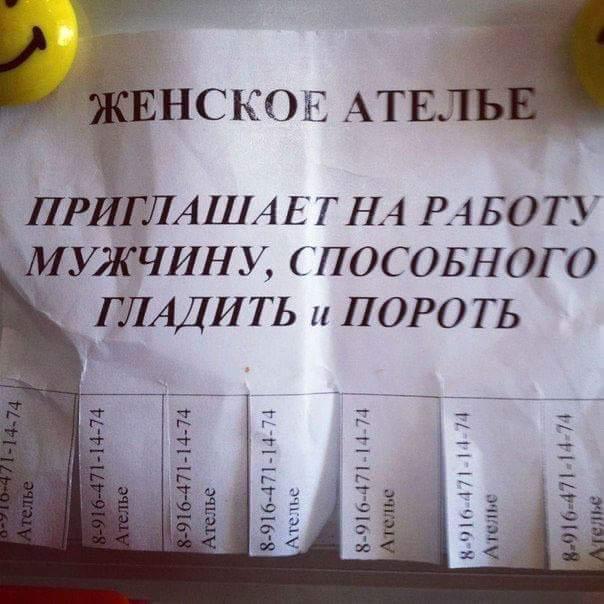 БПП завтра предложит кандидатуру на главу Минздрава, - Луценко - Цензор.НЕТ 5089