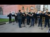 школьный оркестр ГУДИ. дирижер М. Акберов