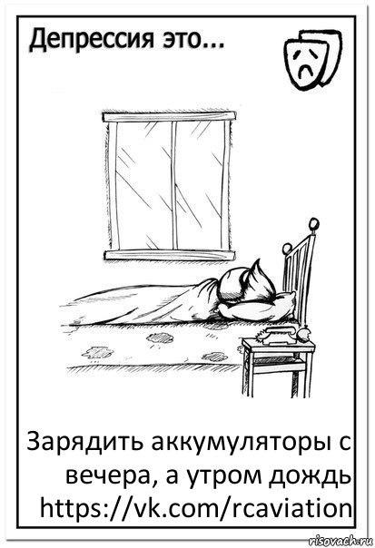 https://pp.vk.me/c626616/v626616894/214bc/cZlkUUBvgDw.jpg