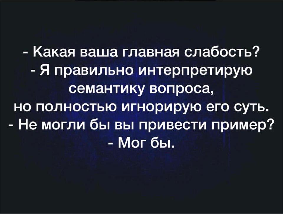 """Такой вот """"ЮМОР"""""""