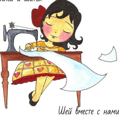 Алёна Мастерская