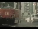 Бес в ребро - Фрагмент (1990)