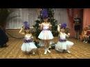 Танец лошадок-Саджая (детская) ГБДОУ д/с № 12 Калининского р-на Санкт-Петербурга