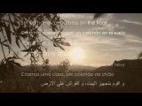 JEM - BEACHWOOD CANYON - LYRIC VIDEO ONE