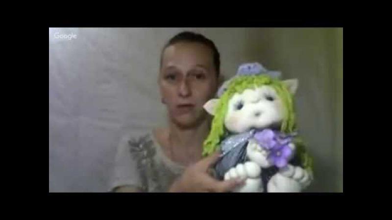 Куклы и игрушки: творим вместе. День 5. Наталья Викулина