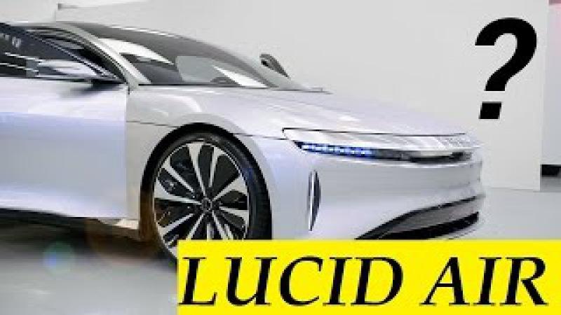 Lucid Air – Круче, чем Тесла | Озвучка Hello Robots