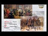 5. Европа в начале Нового времени (XVII - начало XVIII века)