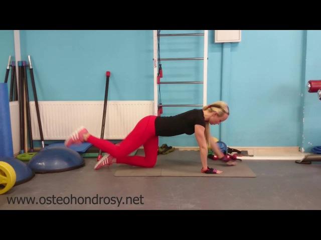 Упражнение для позвоночника: укрепление и баланс || Александра Бонина