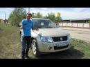 Suzuki Grand Vitara 1,6л 106 л/с 3d Честный тест драйв.