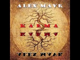 Alex MAVR - KARMA