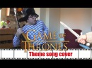 Game of Thrones theme song russian cover