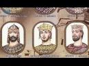 ქალაქიდან ქალაქამდე - ქართველ მეფეთა სასა 43