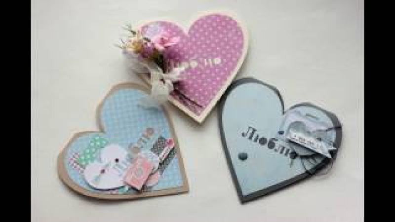 Мастер-класс: Открытка валентинка в форме сердца - в программе ScanNCut Canvas