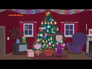 ✿ Бен и Холли Новый Год на русском Маленькое королевство Рождество