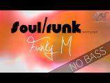 FunkSoul Backing Track in E Minor  100 bpm NO BASS