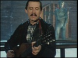 Валерий Сергеевич Золотухин. В свободное от работы время (1989)