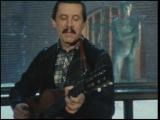 Валерий Золотухин 1989г Фильм-концерт