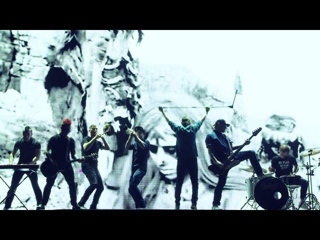 Элизиум - Не верю (official video)