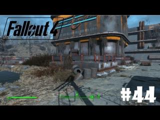 Подробное прохождение Fallout 4 #044 - Аркджет Системс (Выживание)
