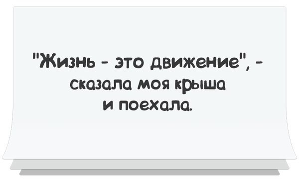 https://pp.vk.me/c626617/v626617092/14358/pFcRDnvdToc.jpg