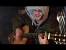 Левон Морозов - Твои карие глаза
