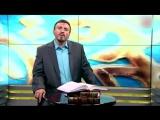 Истинность пророчества Мухаммада, мир ему. 31 серия. Передача «Ключ счастья». Абу Яхья Крымский