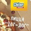 ChiterPizza Чита БЕСПЛАТНАЯ доставка тел 210-100
