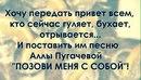 Евгений Воробьев фото #12