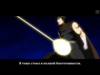 [субтитры | 08] Гинтама | Gintama (2017) | 8 серия русские субтитры | Sovet Romantica