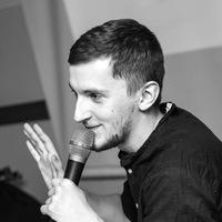 Владислав Бурда | Кривой Рог
