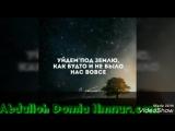 Abdulloh Domla- Gam-tashvishga botganlarga Najot yoli (klip 2016)