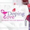 DOPINGLOVE ❤ Товары для здоровья и красоты!