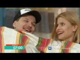 Весеннее обострение   Пробуддись   НЛО TV
