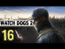 Прохождение Watch Dogs 2 PC/RUS/60fps - 16 Swelter Skelter